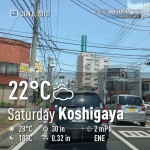 Find the lowest prices for student accommodation in Koshigaya!